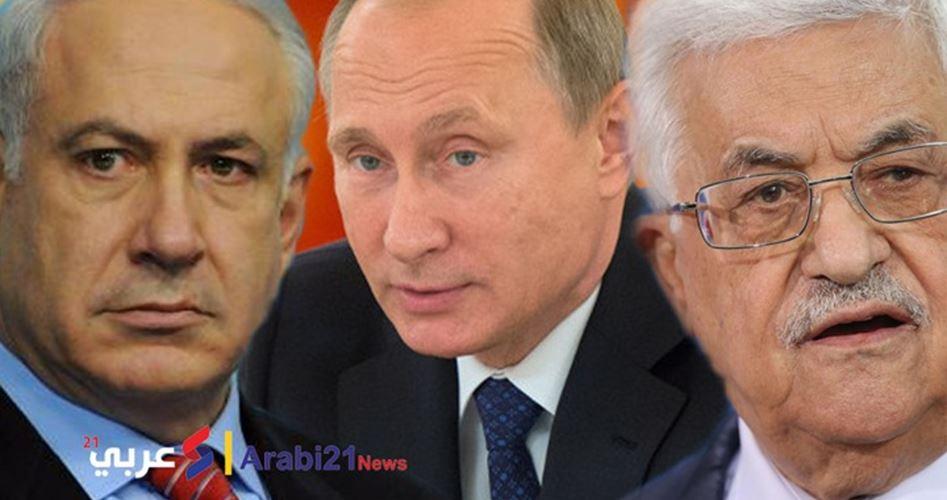 عباس و نتانیاهو